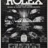 Rolex【ロレックス】の広告 -1937年-
