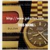 Bulova【ブローバ】の広告 -1975年-
