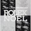 Rolex【ロレックス】の広告 -1930年-