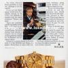 Rolex【ロレックス】の広告 -1983年-