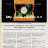 Omega【オメガ】の広告 -1962年-