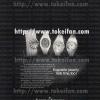 Jaeger Le Coultre【ジャガールクルト】の広告 -1972年-