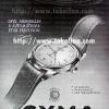 Cyma【シーマ】の広告 -1947年-