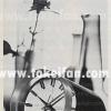 Cyma【シーマ】の広告 -1963年-