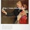 Elgin【エルジン】の広告 -1926年-