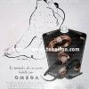 Omega【オメガ】の広告 -1951年-