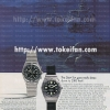 Breitling【ブライトリング】の広告 -1985年-