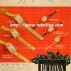 Bulova【ブローバ】の広告 -1947年-