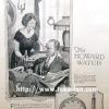 Howard【ハワード】の広告 -1923年-