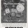 Movado【モバード】の広告 -1943年-