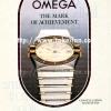 Omega【オメガ】の広告 -1985年-