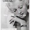 Omega【オメガ】の広告 -1936年-