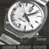 Bulova【ブローバ】の広告 -1970年-