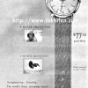 Girard Perregaux【ジラールペルゴ】の広告 -1954年-