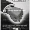 Omega【オメガ】の広告 -1935年-