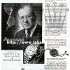 Rolex【ロレックス】の広告 -1953年-