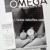 Omega【オメガ】の広告 -1932年-
