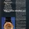 Audemars Piguet【オーデマピゲ】の広告 -1969年-