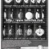Audemars Piguet【オーデマピゲ】の広告 -1968年-