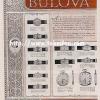 Bulova【ブローバ】の広告 -1923年-