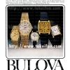 Bulova【ブローバ】の広告 -1978年-