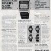 Casio【カシオ】の広告 -1984年-