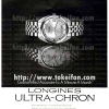 Longines【ロンジン】の広告 -1968年-