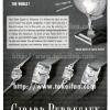 Girard Perregaux【ジラールペルゴ】の広告 -1949年-