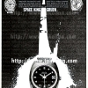 Gruen【グリュエン】の広告 -1969年-