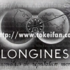 Longines【ロンジン】の広告 -1938年-